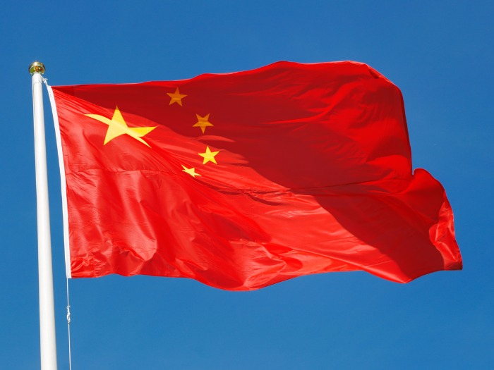 Líderes tecnológicos en China